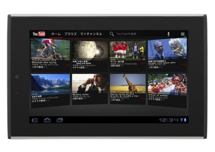 Sharp's tablet evolution continues with the Galapagos A01SH
