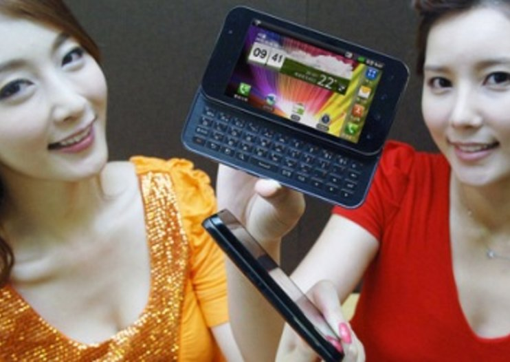LG Optimus Q2 set for Q3
