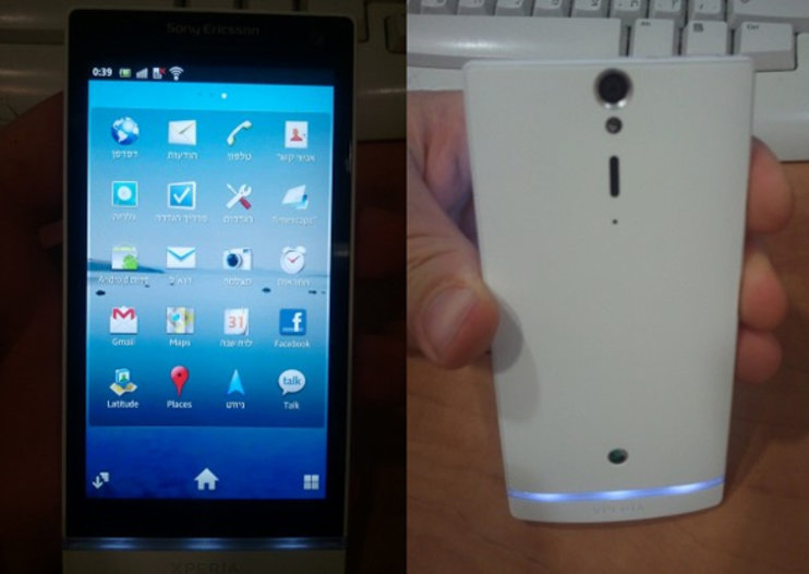 Sony Ericsson Arc HD appears complete with dual-core chip