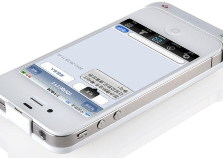Dual SIM iPhone 4S with the Vooma Peel PG920