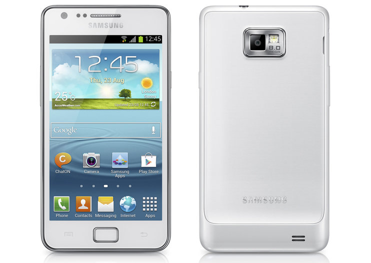 Samsung Galaxy S II Plus brings Jelly Bean and optional NFC to aging superstar