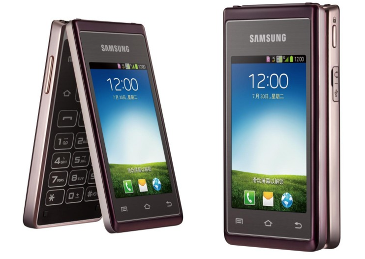 Samsung brings back the flip phone, unveils the Hennessy featuring two 3.3-inch displays