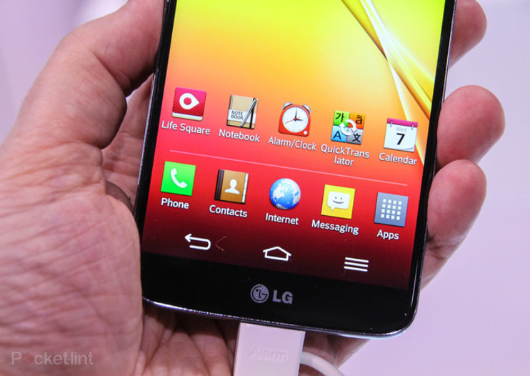 LG G2 launching in US and Germany in September, following South Korea primetime