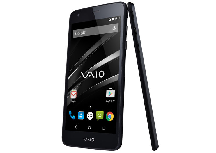 This is the first Vaio Phone after split from Sony, not really aiming for the stars
