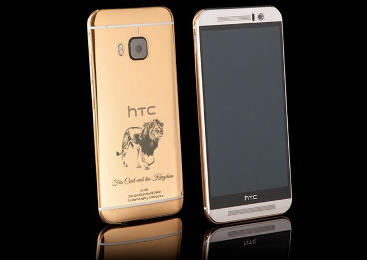 Goldgenie's 24ct gold HTC One M9 now comes with a Cecil the Lion engraving for charity