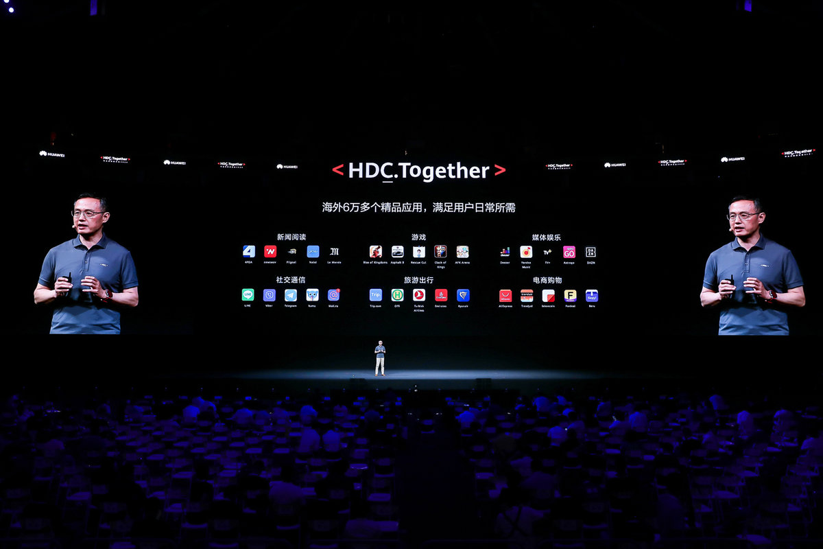 Huawei Developer Conference 2020: All the important announcemen