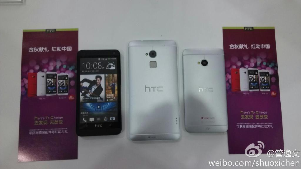 HTC One Max fingerprint scanner leaked again in new photos - Pocket-lint
