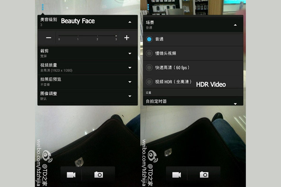 HTC One Max UI leak reveals new camera features - Pocket-lint