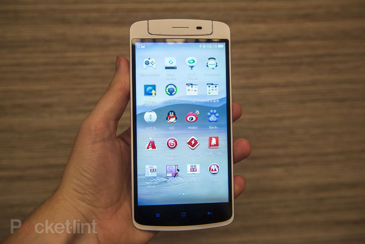 Oppo N1 smartphone, with 13-megapixel selfies, gets 10 December release date and £372 price - Pocket-lint