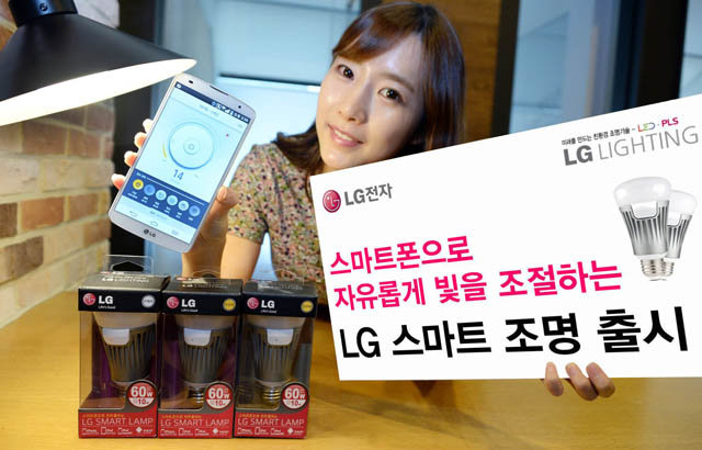 LG announces Smart Bulb compatible with iOS and Android - Pocket-lint