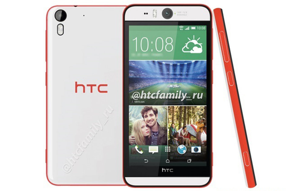Watch the HTC's Desire Eye event live stream here (video ...