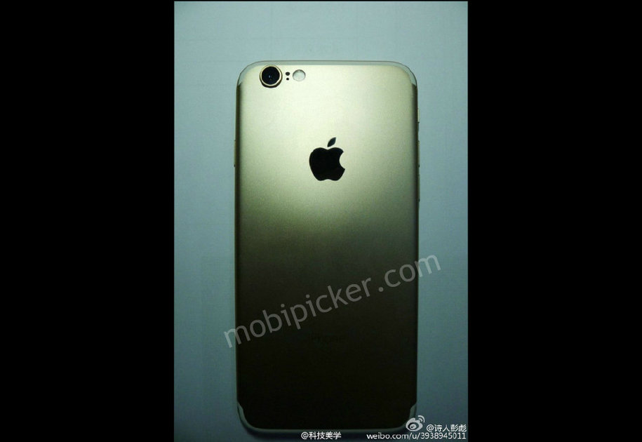 Is this a gold iPhone 7 in hands-on pictures? - Pocket-lint