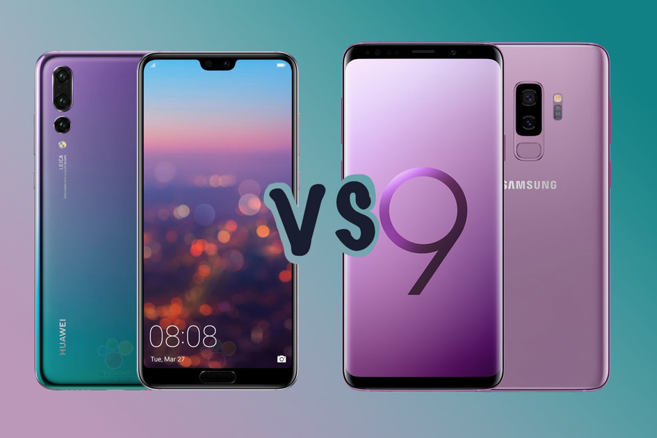 huawei p20 pro vs samsung s9 plus photo