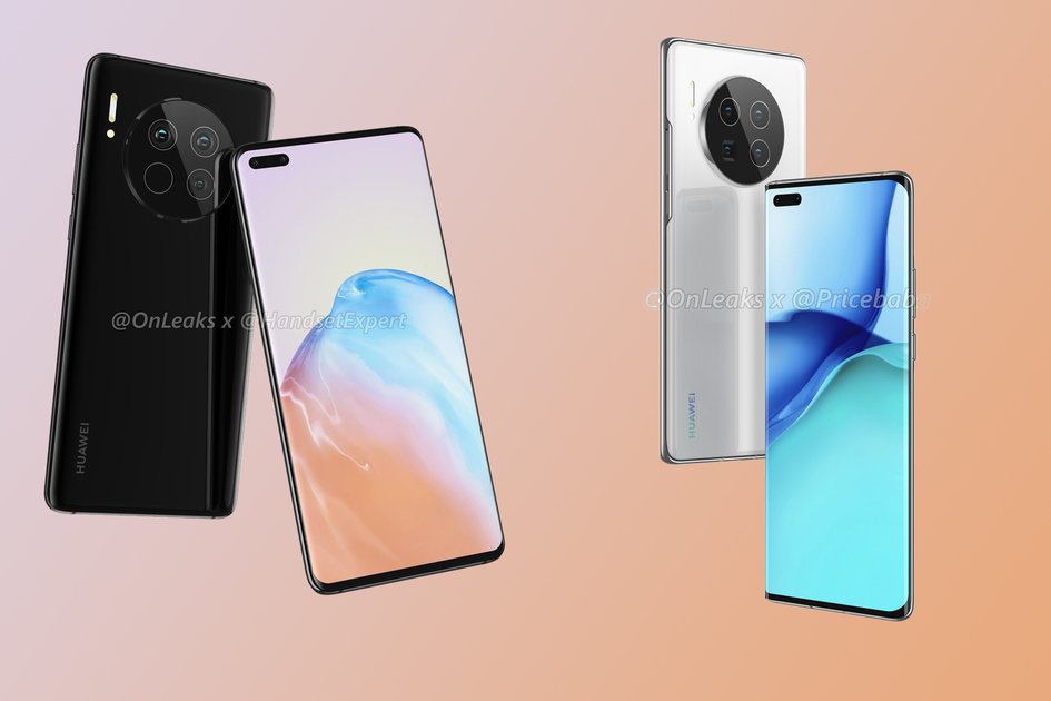 Image of article 'Huawei Mate 40 Pro: Release date, rumours, features, specs'