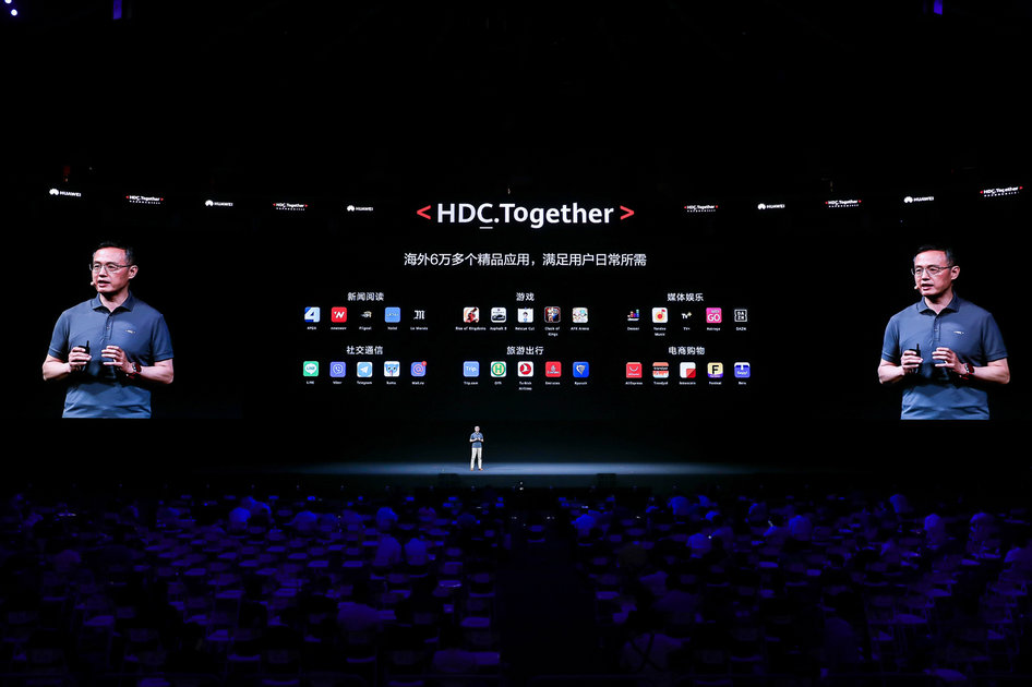 Huawei Developer Conference 2020: All the important announcements