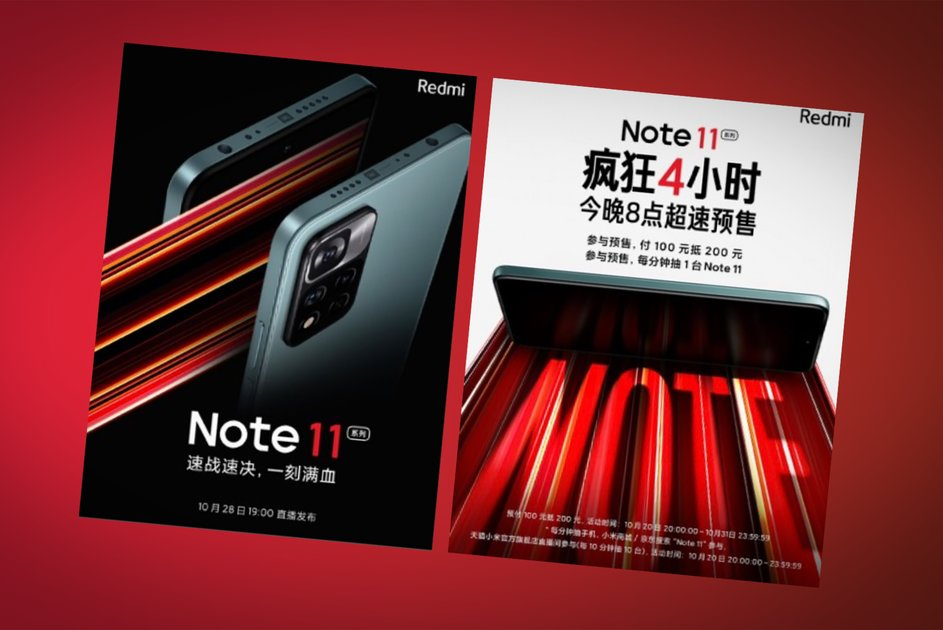 Confirmed: Redmi Note 11 series to launch 28 October with 11 Pro+ model