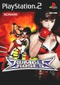 Rumble Roses - PS2