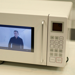 Concept microwave lets you watch YouTube