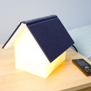 Firebox offers Bedside Booklight