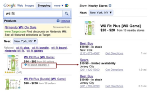 Google Mobile Product Search gets stock dots