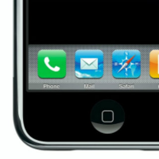 WSJ: Apple developing two new iPhones, one for Verizon