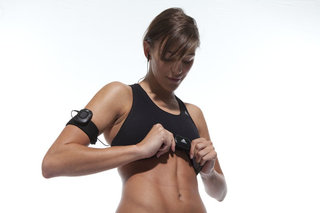 Adidas miCoach - the secret of your marathon success?