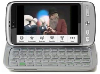 HTC Vision: Do you desire a QWERTY keyboard?