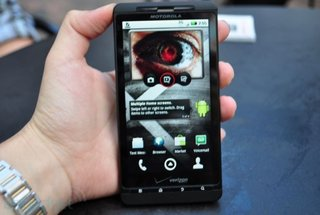 Motorola Droid X sees the light of day