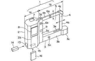Eye spy: Olympus patent reveals optical optmisation