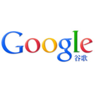 Google avoids Chinese take-away