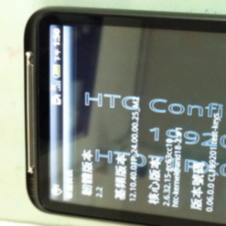 Could this be the HTC Desire HD?