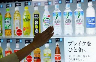Japanese taste the future with hi-tech vending machines