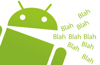 Google Android press conference: What we think will happen