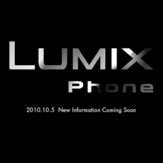 Panasonic to bring Lumix brand to smartphone arena