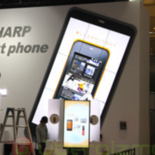 Sharp to unleash 3D smartphone