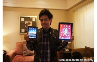 iPad 7-inch mini shown off by Taiwanese pop star?