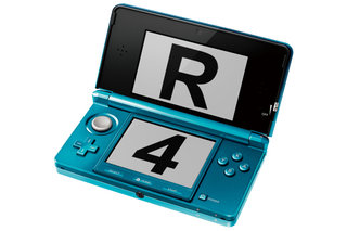 Nintendo 3DS R4 card could prevent resale