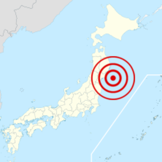 Google helps Japan earthquake victims with Person Finder