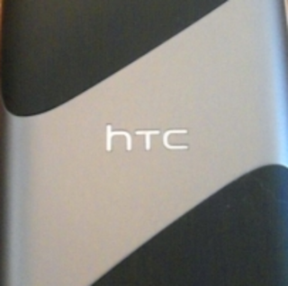 HTC Pyramid makes its latest appearance