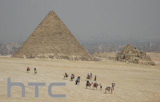 HTC Sensation: Pyramid renamed for UK release
