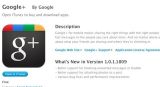 iPhone Google+ app updated after Apple mistake