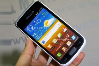 Wonder no longer about the Samsung Galaxy W colour