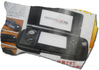 Nintendo 3DS Slide Pad leaks in Japan