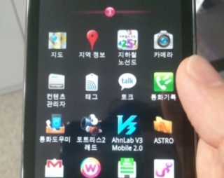 LG Optimus LTE spotted in the wild