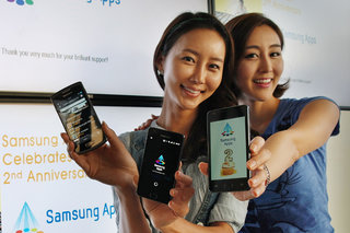 Upgraded Samsung Apps service coming for Wave and Galaxy handsets