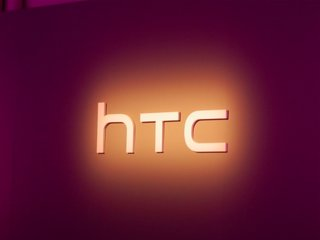 HTC Rhyme: More metrosexual than plain girly