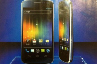 Samsung Galaxy Nexus release date and specs leaked