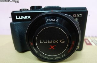 Panasonic GX1 pictured ahead of launch