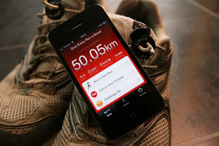 app of the day nike gps review iphone  image 1