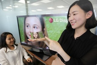 LG full HD LCD display promises bigger and crisper phone screens
